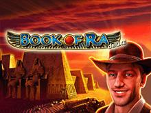 Book of Ra Deluxe - играть на деньги