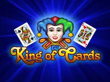 Играть на деньги в автоматы King of Cards